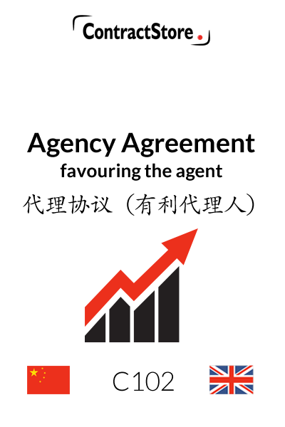 Chinese Agency Agreement favouring the Agent