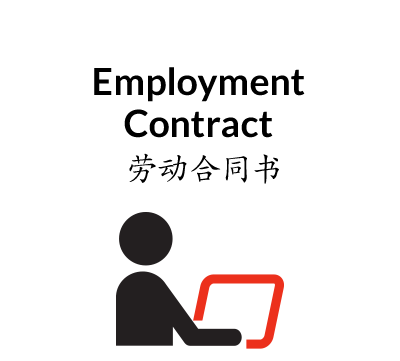 Chinese Contract Of Employment