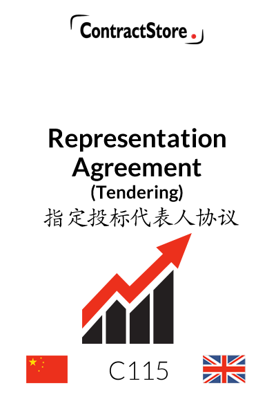 Chinese Representation Agreement (Tendering) For USA