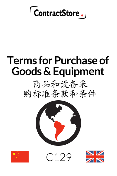 Standard Terms & Conditions for Purchase of Goods and Equipment In China or UK
