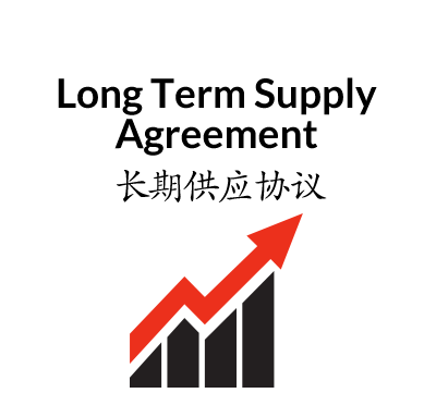 Chinese Long Term Supply Agreement